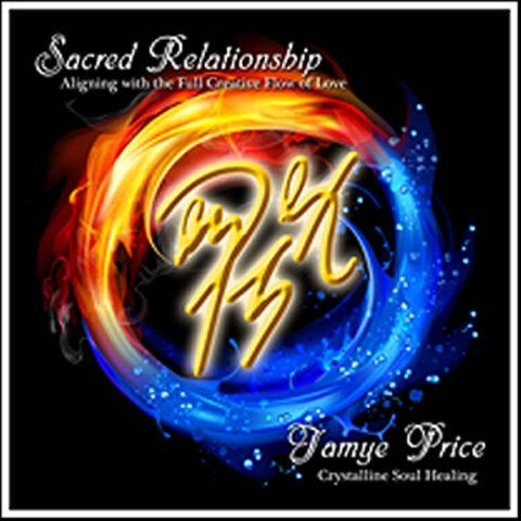 Sacred Relationship Light Language Healing by Jamye Price